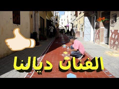 الفنان امحمد البدري يبدع بحي العروبة