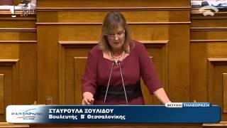 Omilia Stavroulas Xoulidou 05 02 2014