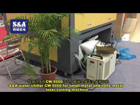 S&A water chiller CW-5000 for small metal and none metal laser cutting machine