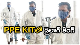 Watch: Actor Mohan Babu at Hyderabad airport in PPE kit..