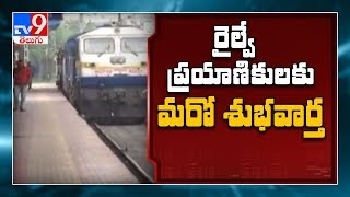 Railways reopen train ticket counter for reservation-AP, T..