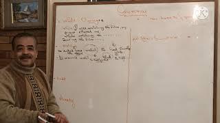 تابع اهم تريكات امتحان اللغة الانجليزية للثانوية العامة|while during until just already