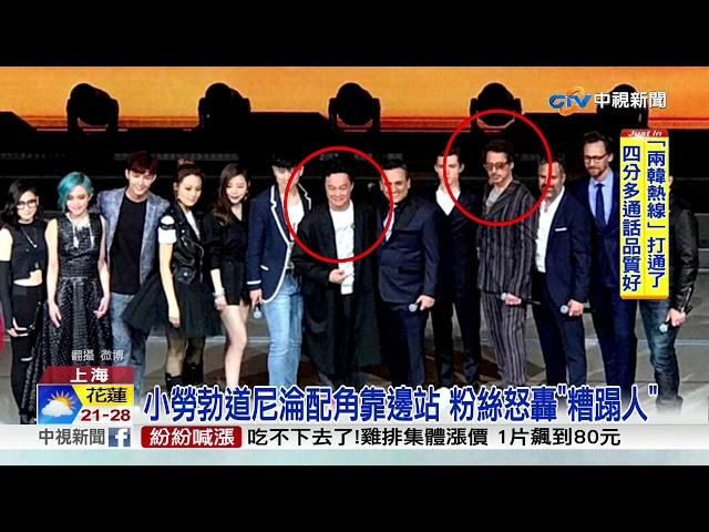 """怒!""""鋼鐵人""""太屈辱 上海宣傳僅能靠邊站"""