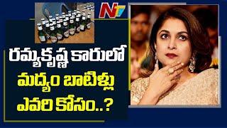 Seizure of liquor bottles from Tollywood actress Ramya Kri..