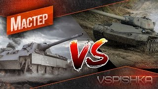 Panther 88 vs Т-54 обр. 1. А кого выбрал бы Ты?