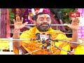 పురుష ప్రయత్నం గొప్పదా..? ఈశ్వరుని అనుగ్రహం గొప్పదా..? | Brahmasri Samavedam Shanmukha Sarma