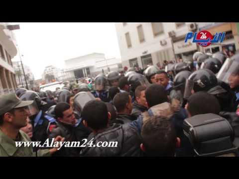 إحتجاج رجال أمن بالرباط والشرطة تفريقهم بالقوة