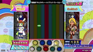 [pop'n music peace] 게임디 실시간 스트리밍/GAME D Live Streaming