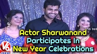 Actor Sharwanand Participates In New Year Celebrations : ..