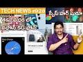 Tech News in Telugu 928:Samsung Z Fold3, Netflix, Chrome, Nord 2, Apple,samsung a22 5g,blue origin