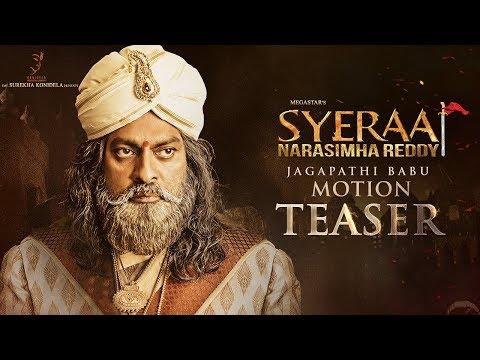 Jagapathi Babu Motion Teaser