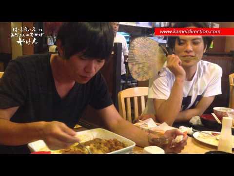 デカ盛り カレー編