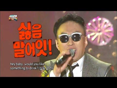 【TVPP】Park Myung Soo - Leech 'I Got C' (feat. GAEKO), 박명수 - 거머리 'I Got C' @ Infinite Challenge