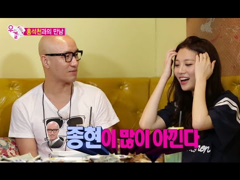 We Got Married, Jong-hyun, Yoo-ra (10) #06, 홍종현-유라(10) 20140816
