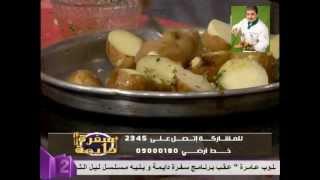 دجاج مشوي في الفرن مع البطاطس  الشيف محمد فوزي