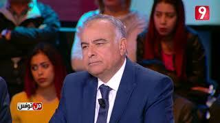 من تونس - الحلقة 8 الجزء الثالث     -