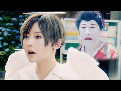 ポルカドットスティングレイ「青い」MV / (ゴジラS.P<シンギュラポイント>エンディングテーマ)