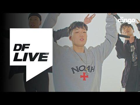BOYCOLD (보이콜드) - YOUTH! (Feat. HAON (김하온), Coogie (쿠기), BewhY (비와이))[DFLIVE]