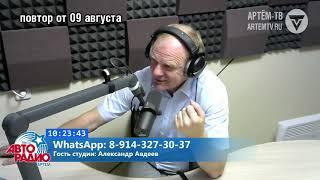 Эксклюзивное интервью. Александр Авдеев