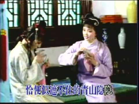 1987版电视剧《红楼梦》插曲-03/11 红豆曲