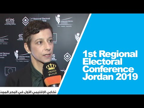 Jordan TV - EU Ambassador interview on 1st Regional Electoral Conference