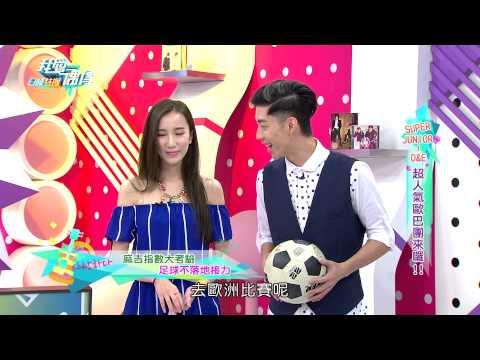 【我愛偶像】20150625 SUPER JUNIOR D&E (슈퍼주니어 D&E) Donghae 東海(동해) Eunhyuk 銀赫(은혁) 獨家專訪PART3