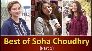 Best of Soha Choudhry (Part 1) - Funny Videos   Common Sense Videos @ UrduPoint