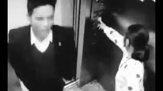TIN NÓNG Cô gái trẻ bị gã đàn ông sàm sỡ ngay trong thang máy chung cư tối 6/3/2019