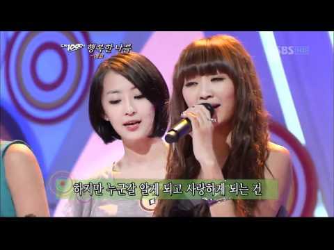 씨스타 보라&효린&소유&다솜[행복한나를](163회)