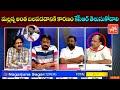 Analyst Ajay Kumar On 5 States Assembly Election Results | Tirupati, Sagar Bypoll Counting | YOYO TV