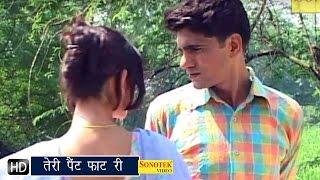Teri Pant Faat Ri || तेरी पैंट फाट री || Uttar Kumar || Karamveer | Haryanvi Movies Songs