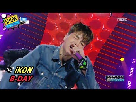 [HOT] iKON - B-DAY, 아이콘 - 벌떼 Show Music core 20170701