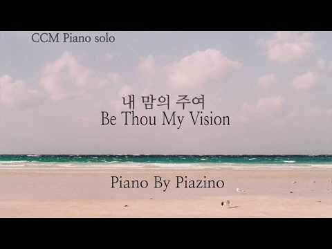 묵상을 위한 CCM 피아노 (2) / Relaxing ccms on piano/ Prayer music / Ccm piano solo