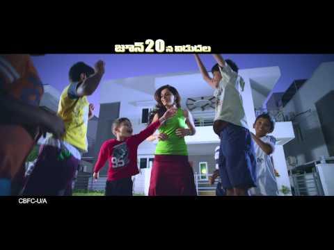 Maine-Pyar-Kiya-Movie-Release-Trailer-1