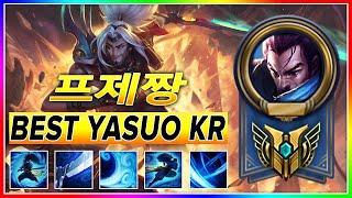 프제짱 - Best Yasuo Korea  - 3 Accounts Challenger|| Master LOL