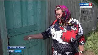 В Полтавском районе Омской области умирает деревня Бородинка