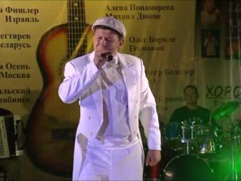 Юрий Белоусов - песня Голубка сизокрылая.mpg