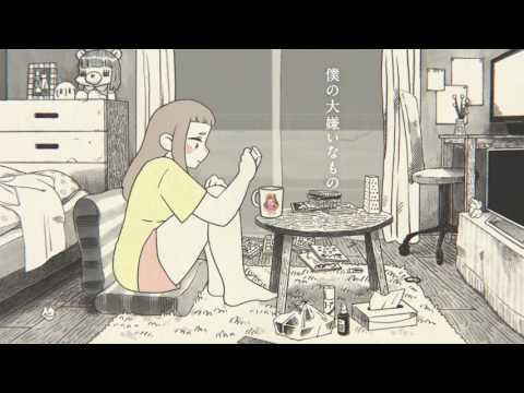 コレサワ「たばこ」【Music Video】