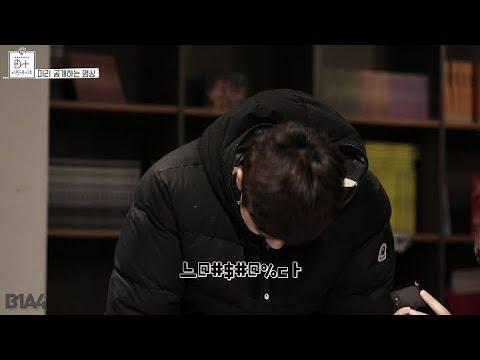 [RealDocumentary] D+B1A4 Preview 7