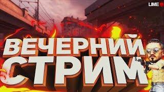 Стрим Counter-Strike: Global Offensive(кс го) (cs;go) (LMC-MELAVE)