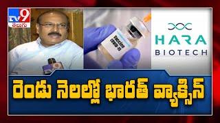 Bharat Biotech MD Krishna Ella over Covaxin vaccine..