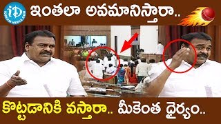 Rapaka Varaprasad Comments on TDP MLAs in Assembly..