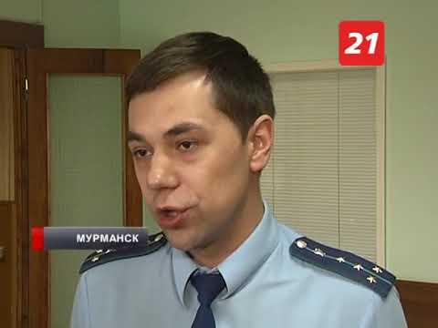Мошенник из Курганской области попросил прощения у пенсионеров, у которых похитил миллионы рублей
