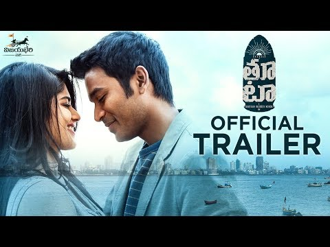 Thoota Movie Official TRAILER