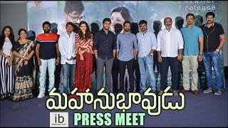 Mahanubhavudu Movie Trailer Launch Video