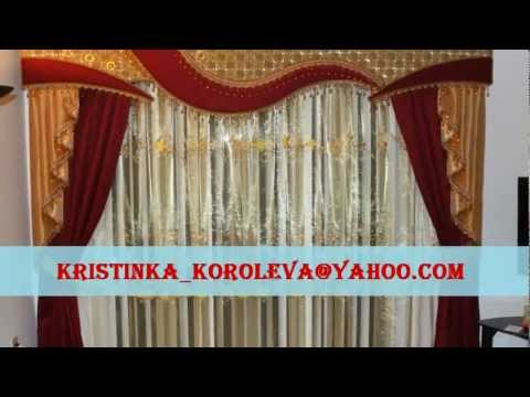 New Beautiful Curtains By Kristina Koroleva Youtube