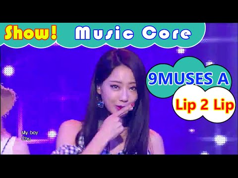 [HOT] 9MUSES A - Lip 2 Lip, 나인뮤지스A - 입술에 입술 Show Music core 20160820