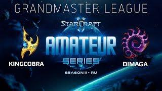 Amateur Series Grandmaster - Round 2: KingCobra (P) vs DIMAGA (Z)