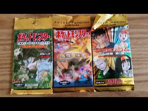 Opening 3 Japanese Pokemon Booster Packs