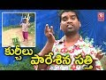 Bithiri Sathi Throwing Chairs - Teenmaar News